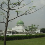 Supreme Court, Nigeria